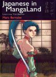 Japanese in Mangaland 1: Learning The Basics