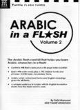 Arabic in a Flash. Volume 2