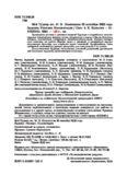 26-й турнир им. М.В.Ломоносова 2003 года
