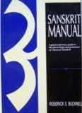Sanskrit Manual: A Quick-Reference Guide to the Phonology and Grammar of Classical Sanskrit