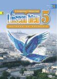 L'oiseau bleu 5. Синяя Птица. Часть 2