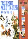 Three-hundred Poems of Tang Dynasty