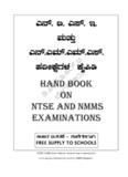 NTSE/NMMS study material - dsert