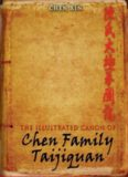 Chen Xin's (Chen Pin San's) 'The Illustrated Canon of Chen Family Taijiquan'