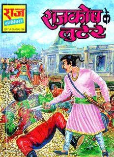 bankelal comic collections , Raj Comics