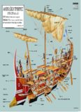 The Age of the Galley: Mediterranean Oared Vessels Since Pre-Classical Times (Conway's History of the Ship)