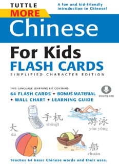 Tuttle More Chinese for Kids Flash Cards Simplified Character. Includes 64 Flash Cards, Wall Chart & Learning Guide