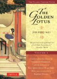 The Golden Lotus (Jin Ping Mei) Volume 2