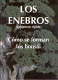 Shinkikaku-sha. Los enebros como se forman los bonsai (Можевельник формирование бонсаи)