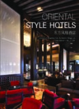 Oriental style hotels : collection of Hangzhou Chen Tao Interior Design Ltd. = 东方风格酒店
