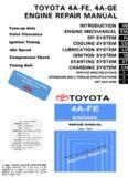 toyota 4a-fe, 4a-ge ngine repair manual