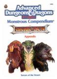 Dark Sun Monstrous Compendium: Terrors of the Desert