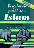 Pergolakan Pemikiran Islam: Catatan Harian Ahmad Wahib (disertai komentar pro dan kontra, edisi