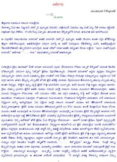 Telugu novels online free pdf  Yandamuri verendranatha novel abhilasha