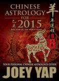 Chinese Astrology for 2015 - The Year of the Wood Goat