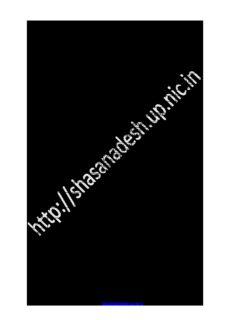1 KAUSHAMBI Allahabad GT MARG SE MANOHARGANJ MARG 2.5 2 MANAURI BHARWARI