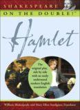 Shakespeare on the Double! Hamlet (Shakespeare on the Double!)