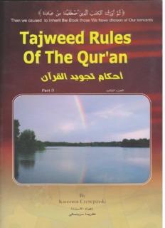 Tajweed Rules 3