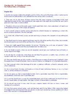 Chanakya Niti - Sri Chanakya niti-sastra The Political