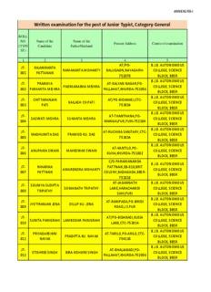 5.Written examination for the post of Junior Typist - District Court