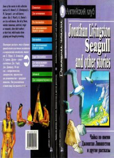 Jonathan Livingston Seagull and Other Stories