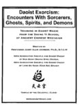 Daoist Exorcism: Encounters with Sorcerers, Ghosts, Spirits