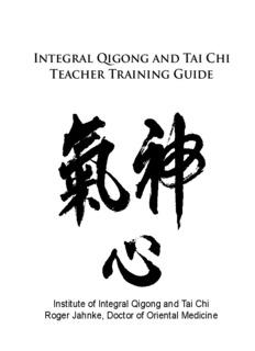 Integral Qigong and Tai Chi Teacher Training Guide