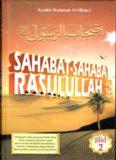 Sahabat-Sahabat Rasullullah Jilid 2