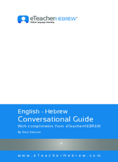 English - Hebrew Conversational Guide - Learn a foreign