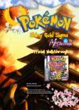 Pokemon Shiny Gold Sigma WalktHrough