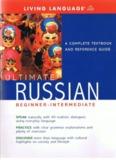 18.Ultimate Russian Beginner-Intermediate.pdf