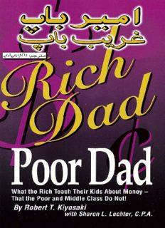 rich dad poor dad URDU
