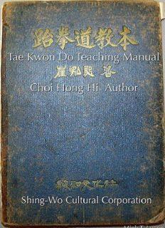 Tae Kwon Do teaching manual