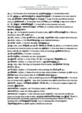 A Comprehensive Tamil and English Dictionary
