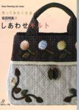 Happy Quilts by Akemi Shibata