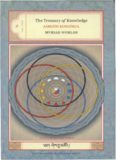 The Treasury of Knowledge, Book 1: Book One: Myriad Worlds