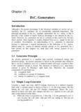 D.C. Generators - ECED Mansoura