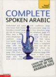 Teach Yourself Complete Spoken Arabic (of the Arabian Gulf) (with Audio)
