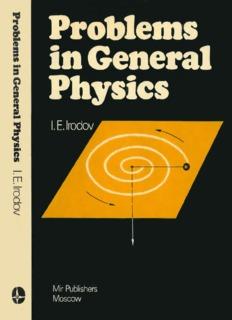 I.E. Irodov. Problems in General Physics.