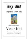 Vidur Niti - VedPuran Upload Centre