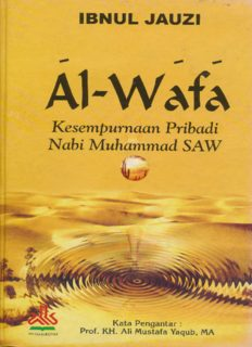 AL-WAFA KESEMPURNAAN PRIBADI NABI MUHAMMAD