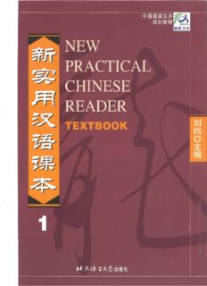 New Practical Chinese Reader, Textbook Vol. 1
