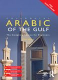 Colloquial Arabic of the Gulf [Book only]