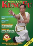 9495 Shaolin Kung Fu Shaolin Kung Fu