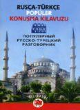 RUSCA—TURKCE