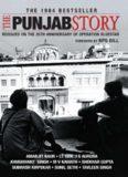 The Punjab Story