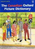The Canadian Oxford Picture Dictionary (Chinese English)
