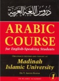 Lessons in Arabic Language, Book 1