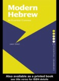 Modern Hebrew: An Essential Grammar - Readers StuffZ