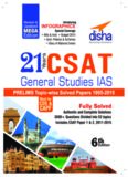 21 Year CSAT General Studies IAS Prelims Topicwise Solved Papers